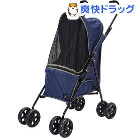 Porta ドッグコンパクトウォーカー ネイビー(1台)【Porta】