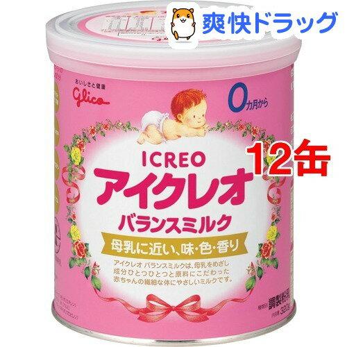 アイクレオのバランスミルク(320g*12コセット)【アイクレオ】【送料無料】