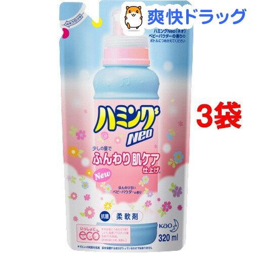 ハミングNeo ベビーパウダーの香り つめかえ用(320mL*3コセット)花王【ハミング】