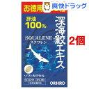 深海鮫エキスカプセル徳用(360粒*2コセット)【オリヒロ(サプリメント)】【送料無料】