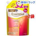 エッセンシャル ふんわりうるツヤ髪 コンディショナー つめかえ用(1080mL*2コセット)【エッセンシャル(Essential)】