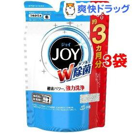 ハイウォッシュジョイ 食洗機用洗剤 除菌 つめかえ用(490g*3コセット)【stkt10】【ジョイ(Joy)】