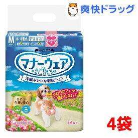 マナーウェア 女の子用 Mサイズ(34枚入*4袋)【d_ucd】【マナーウェア】