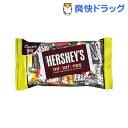 ハーシーズ ミニチュア(340g)【ハーシーズ(HERSHEY'S)】