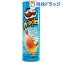 プリングルズ チェダー&サワークリーム(169g)【プリングルズ】