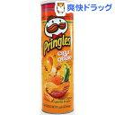 プリングルズ チリコンクエゾ(169g)【プリングルズ】