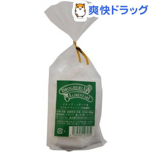 ドロゲリア ミニエラ・フィーノ(岩塩細粒)(200g)【ドロゲリア】