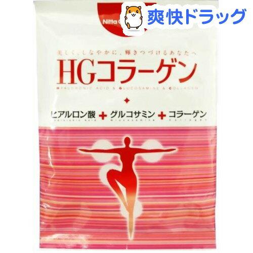 ニッタバイオラボ HGコラーゲンつめかえ用パック(90g) FHG01(90g*1袋入)【ニッタバイオラボ】【送料無料】