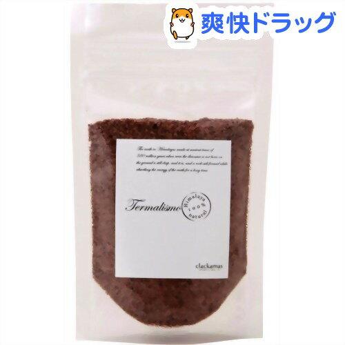 テルマリズモ ブラックバスソルト(100g)【テルマリズモ】