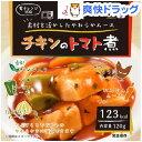 介護食/区分3 エバースマイル チキンのトマト煮(120g)【エバースマイル】
