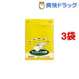セーフパック SP-P150(1枚入*3コセット)