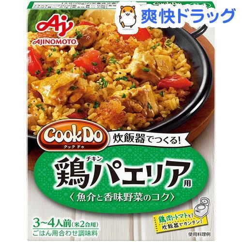 【訳あり】クックドゥ おかずごはん 鶏パエリア用(90g)【クックドゥ(Cook Do)】