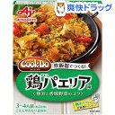 クックドゥ おかずごはん 鶏パエリア用(90g)【クックドゥ(Cook Do)】