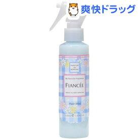 フィアンセ フレグランスヘアミスト はじまりの朝の香り(150ml)【フィアンセ】