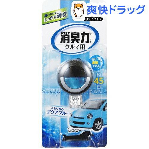 クルマの消臭力 クリップタイプ 消臭芳香剤 車用 アクアブルーの香り(3.2mL)【消臭力】
