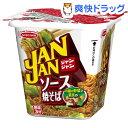 ジャンジャン ソース焼そば(1コ入)