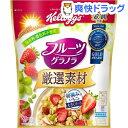 ケロッグ 厳選素材 フルーツグラノラ 徳用袋(500g)[フルーツグラノーラ フルグラ]