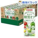 カゴメ 野菜ジュース 糖質オフ(200mL*12本入)【カゴメジュース】