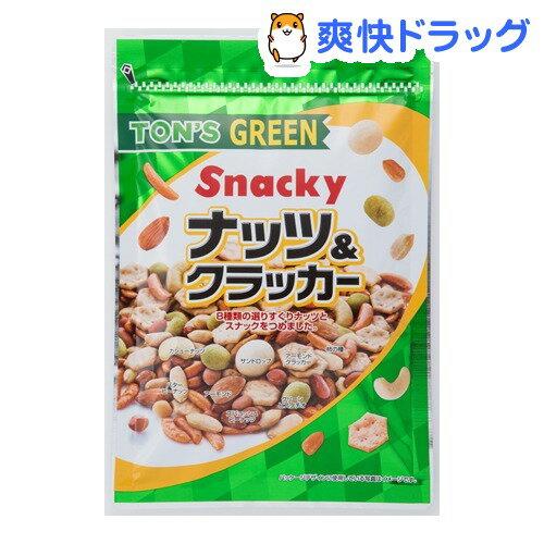 東洋ナッツ食品 グリーン ナッツ&クラッカー(190g)【トン(ナッツ)】