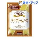 ハウス スパゲッティソース ツナクリームソース(145g)[パスタソース] ランキングお取り寄せ