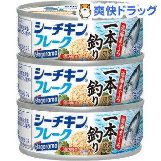 魚肉罐頭薄片1部釣魚(70g*3共入)[金槍魚金槍魚罐]