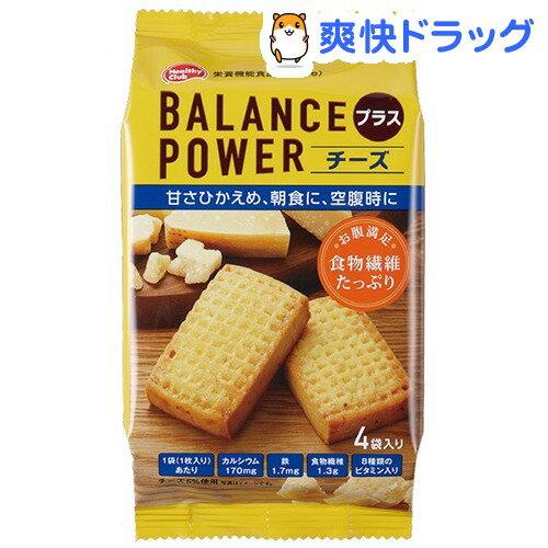 ヘルシークラブ バランスパワー プラス チーズ(4枚入)【ヘルシークラブ】