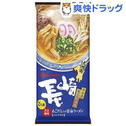 長崎あごだし入り醤油ラーメン(73g*2束入)[インスタント ラーメン]