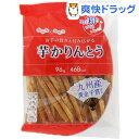 【訳あり】モントワール みんなのおやつ 芋かりんとう(96g)