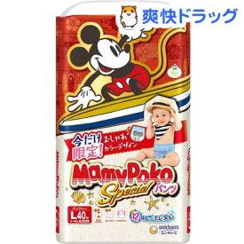 マミーポコ スペシャルパンツ Lサイズ おしゃれデザイン(40枚入)【マミーポコ】