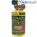 ネコソギエースTX 粒剤(350g)