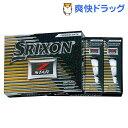 スリクソン Z-STAR5 プレミアムホワイト(12コ入)【スリクソン(SRIXON)】【送料無料】