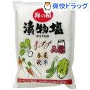 海の精 漬物塩(1.5kg)【海の精】
