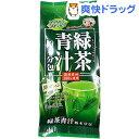 宇治森徳かおりちゃん 緑茶青汁粉末分包(3g*15袋入)
