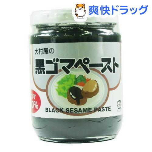 黒ゴマペースト(240g)