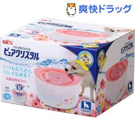 ピュアクリスタル 超小型犬用 ガーリーピンク(1台)【ピュアクリスタル】