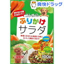 サンライズ ゴン太のふりかけサラダ(100g)【ゴン太】