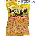 サンコー ねじりん棒 カレー味(85g)