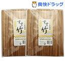 割り箸 すす竹 天削箸 24cm(100膳入*2パック)
