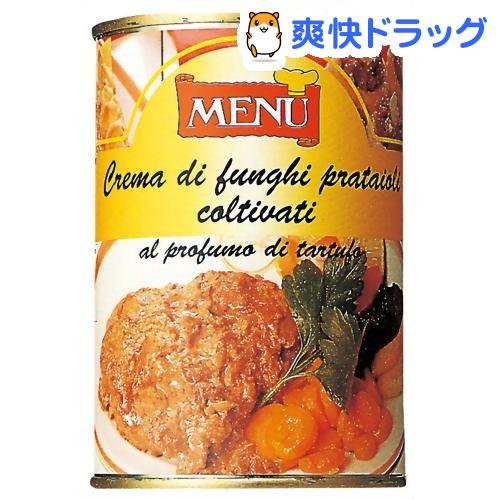 メニュー きのこペースト トリュフ風味(400g)【MENU(メニュー)】