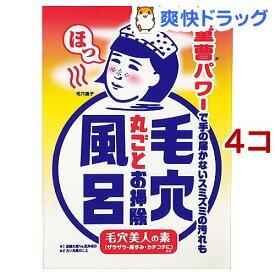 毛穴撫子 重曹つるつる風呂(30g*4コセット)【毛穴撫子】[入浴剤]