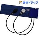 フォーカル アネロイド血圧計 FC-100V ナイロンカフ ネイビー(1台)【フォーカル】