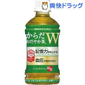 からだおだやか茶W PET(350ml*24本入)