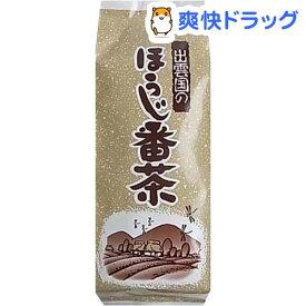 出雲国のほうじ番茶(100g)【西製茶所】