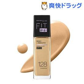 フィットミー リキッド ファンデーション D 【ツヤ】128 標準的な肌色(イエロー系)(30ml)【メイベリン】