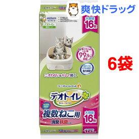 デオトイレ 複数ねこ用 消臭・抗菌シート(16枚入*6袋セット)【デオトイレ】