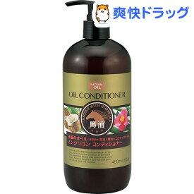 ディブ 3種のオイル コンディショナー (馬油・椿油・ココナッツオイル) 本体(480ml)【ディブ】