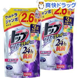 トップ クリアリキッド抗菌 洗濯洗剤 液体 詰め替え ウルトラジャンボサイズ(1900g*2袋セット)【t8j】【u7e】【トップ】[部屋干し]