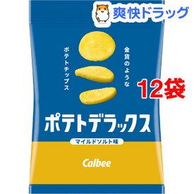 ポテトデラックス マイルドソルト味(50g*12袋セット)