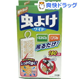ダブルトラップ 虫よけ ワイド 180日用 無臭(1コ入)