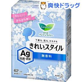 ロリエ きれいスタイル AG無香料(62コ入)【ロリエ】